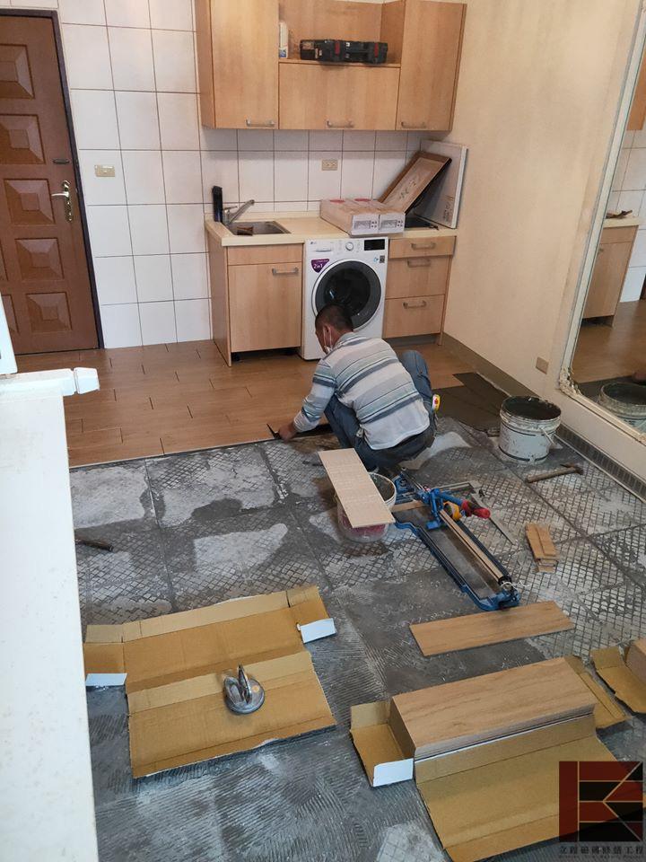 竹北地磚隆起修復