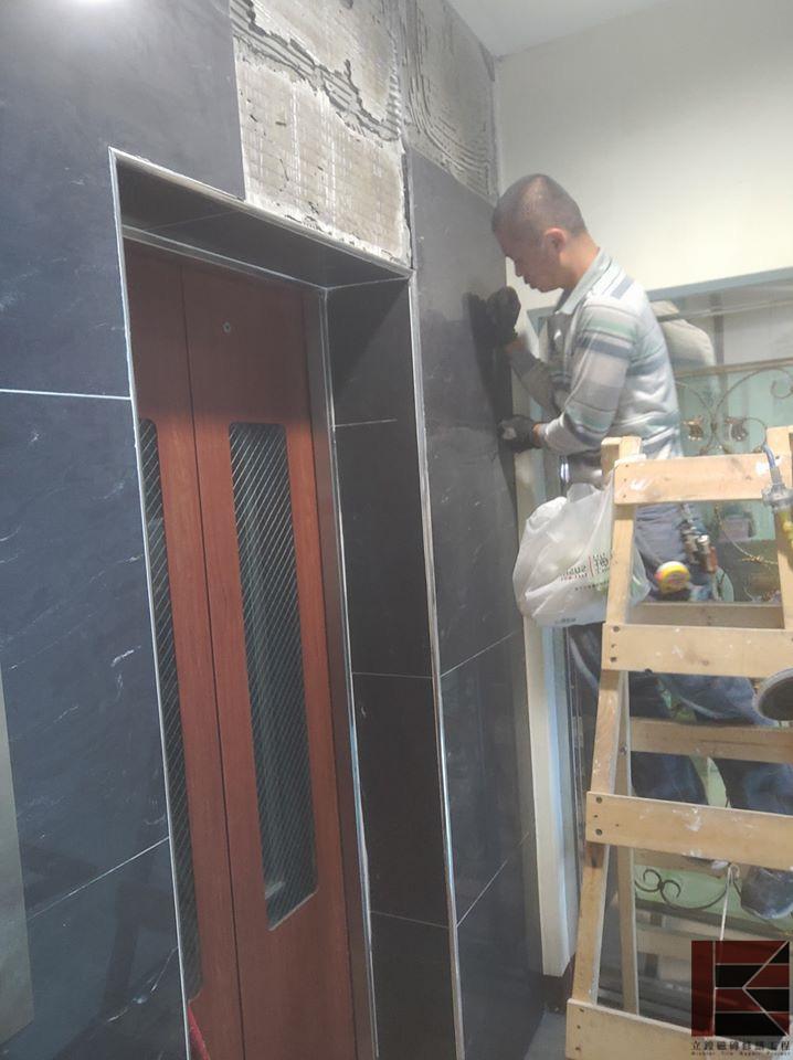 新竹牆壁磁磚隆起修補