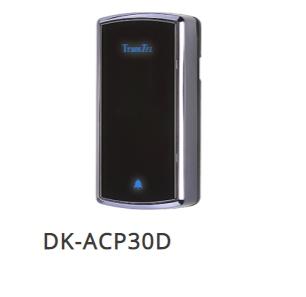 DK-ACP30D