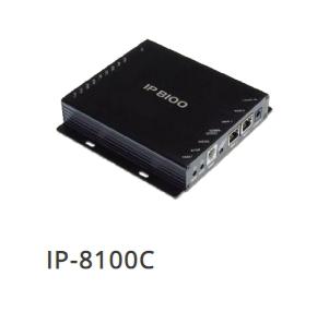 IP-8100C