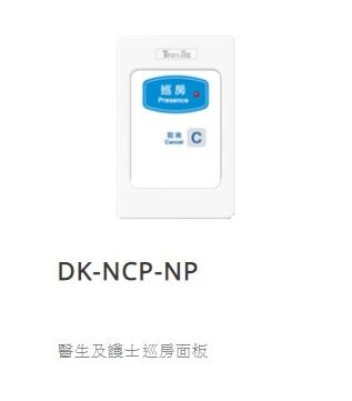 DK-NCP-NP