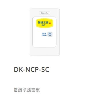 DK-NCP-SC