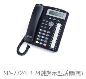 SD 24鍵顯示型話