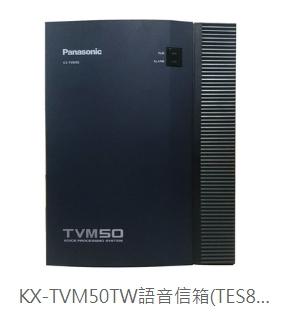KX-TES824專