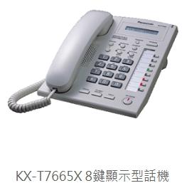 KX-T7665X