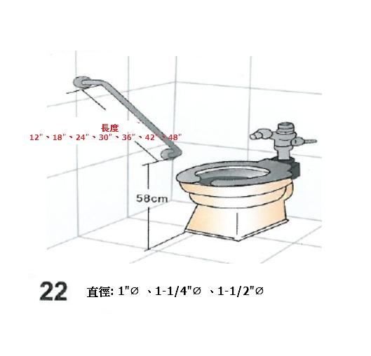 馬桶扶手-22