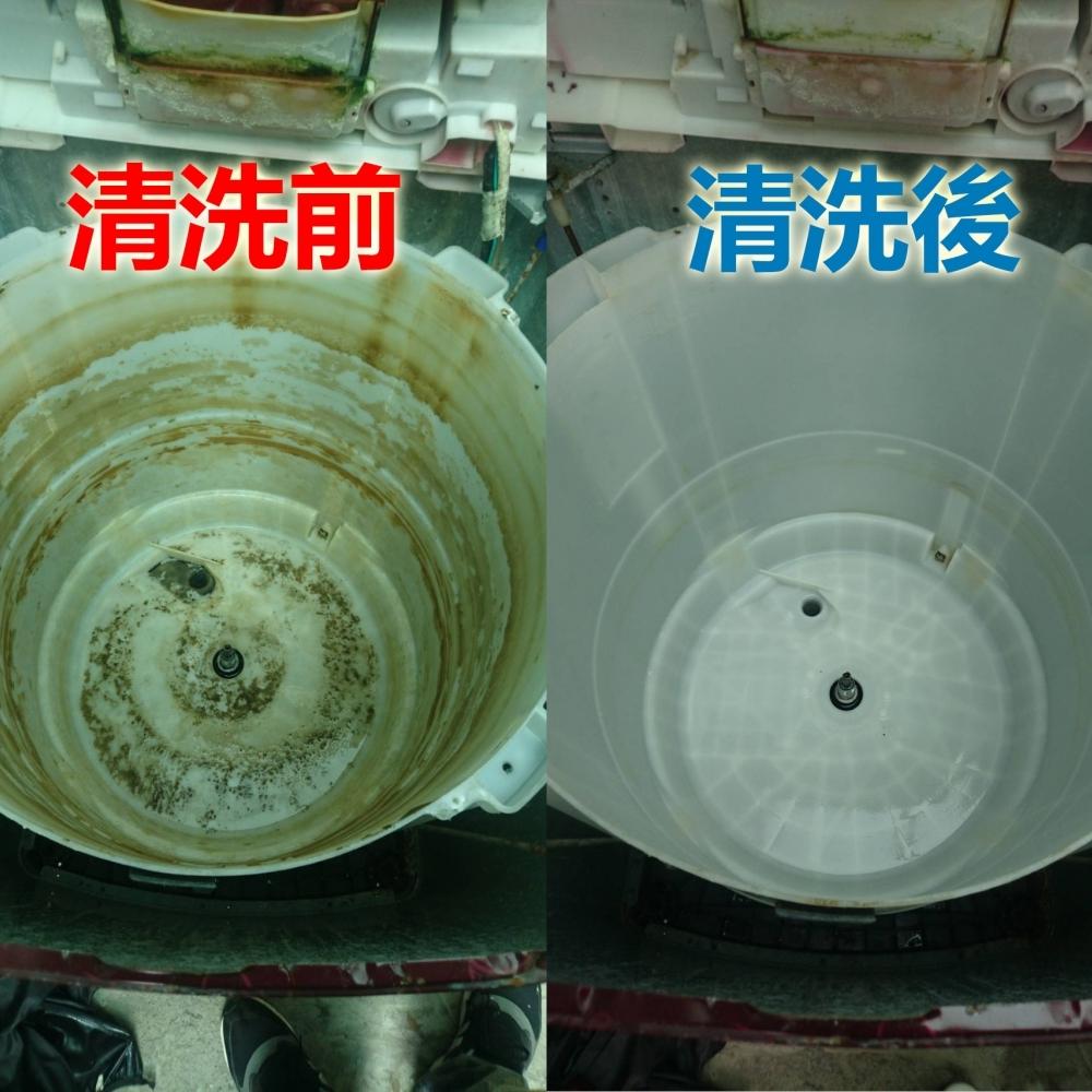 洗衣機清洗-內桶清洗