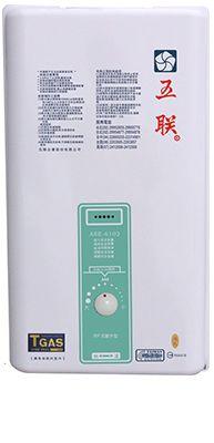 公寓型10L五聯牌熱水器ASE-6103