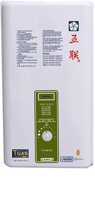 大樓專用 12L 五聯牌熱水器 ASE-6203