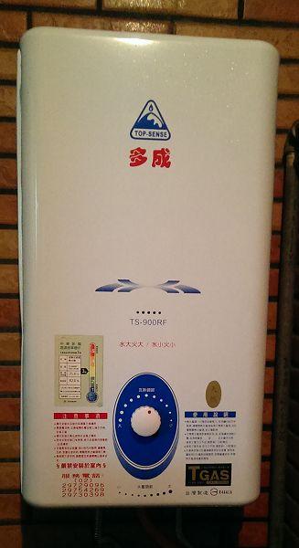 公寓屋外型 10L 多成牌熱水器TS-900