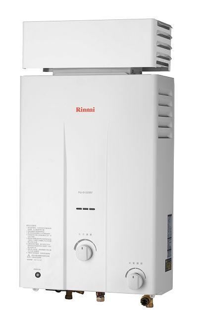 屋外抗風型10L  林內牌熱水器RU-B1021RF
