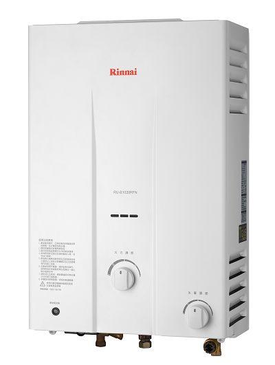 屋外一般型10L 林內牌熱水器 RU-B1021RFN