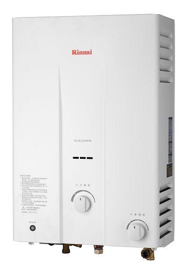 屋外一般型 林內牌熱水器 RU-B1221RFN 12L