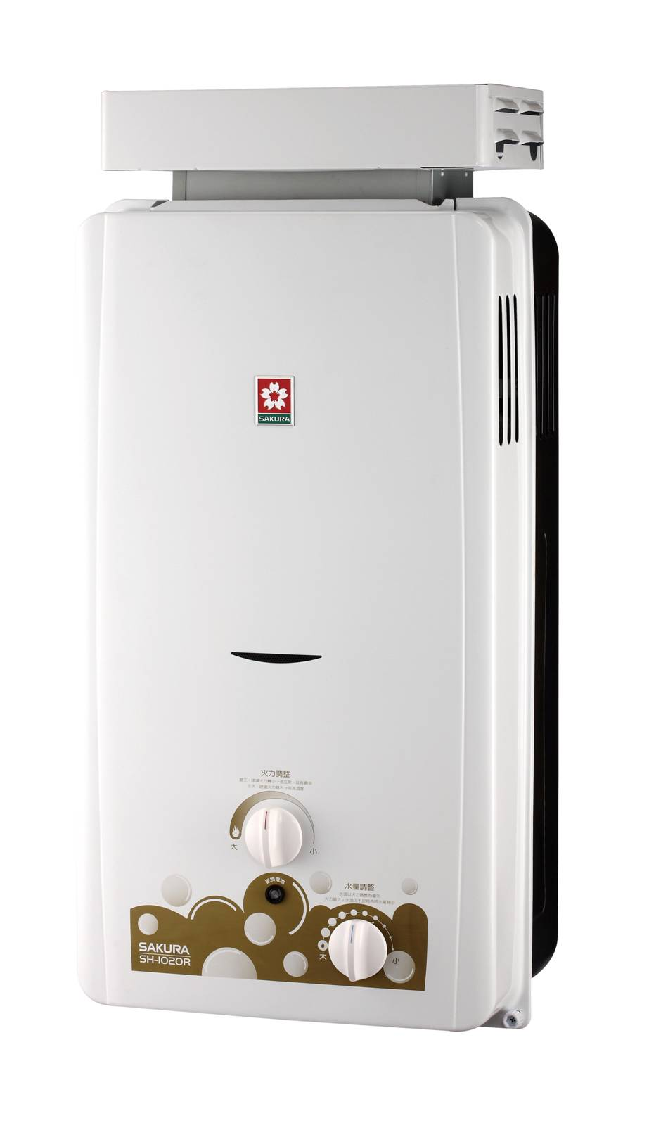抗風裝置防空燒 10L 櫻花牌熱水器