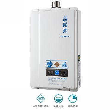 數位恆溫13L 莊頭北熱水器TH-7139