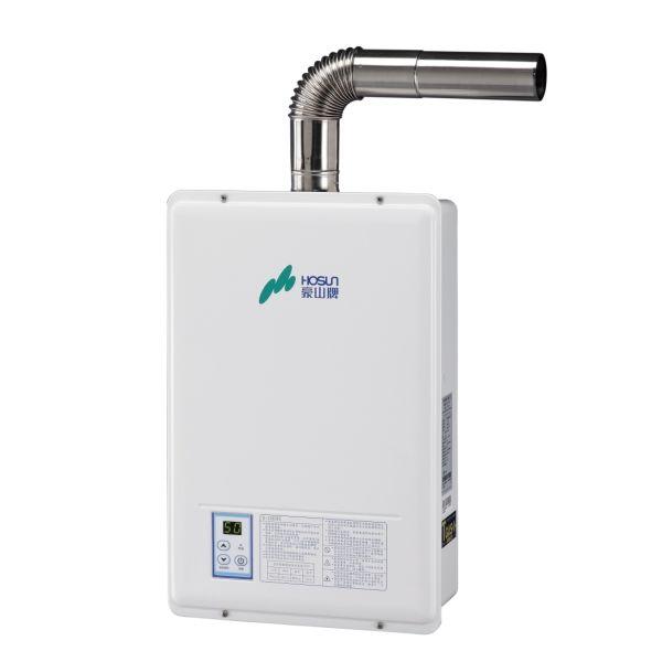 數位恆溫FE式-13L 豪山牌熱水器H-1385FE