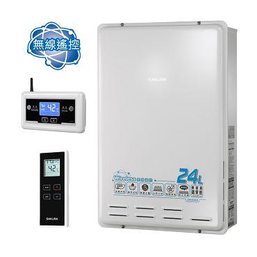 無線遙控智能恆溫24L 櫻花牌熱水器DH-2406