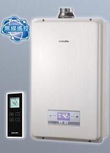 數位恆溫無線遙控 櫻花牌熱水器 SH-1625
