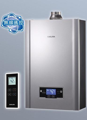 數位恆溫無線遙控 櫻花牌熱水器 SH-1626
