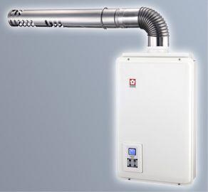 數位恆溫16L櫻花牌熱水器SH-1680