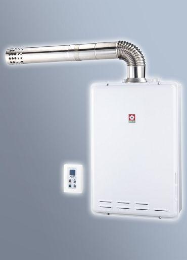浴SPA數位恆溫24L 櫻花牌熱水器SH-2470