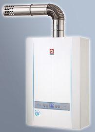 數位恆溫 26L 櫻花牌熱水器SH-2690