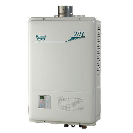 屋內型強制排氣 林內牌進口熱水器REU-2024WF-DX