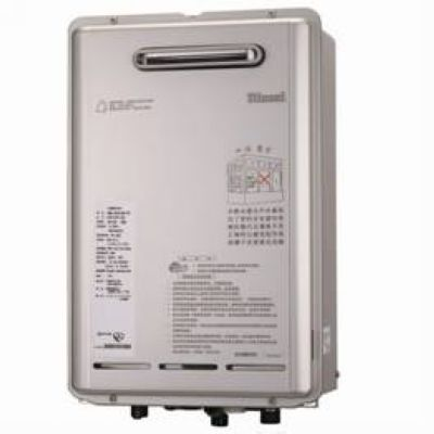 屋外強制排氣型潛熱回收熱水器20L 林內牌進口熱水器REU-E2010W-TR