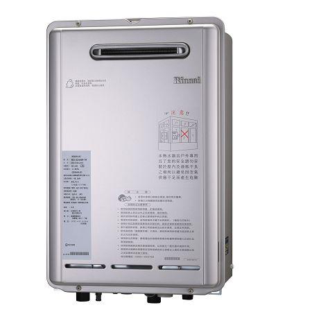屋外強制排氣型潛熱回收熱水器24L 林內牌進口熱水器REU-E2400W-TR