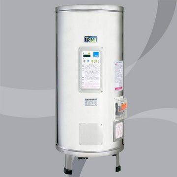 定時定溫電能20加侖 和成牌電熱水器EH20BAQ