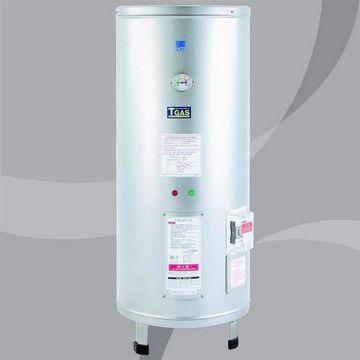 不銹鋼電能20加侖 和成牌電熱水器EH20BAS