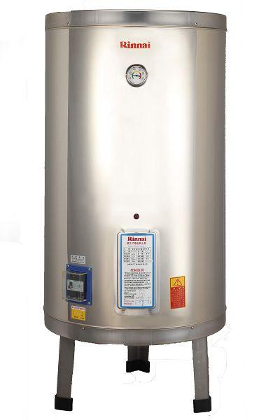 20/30/50加侖容量 林內牌電熱水器