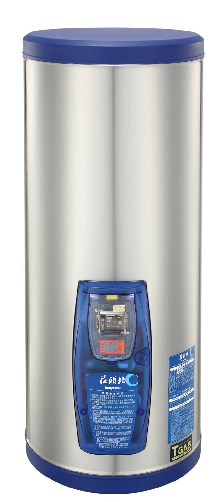 儲熱式17G  莊頭北電熱水器