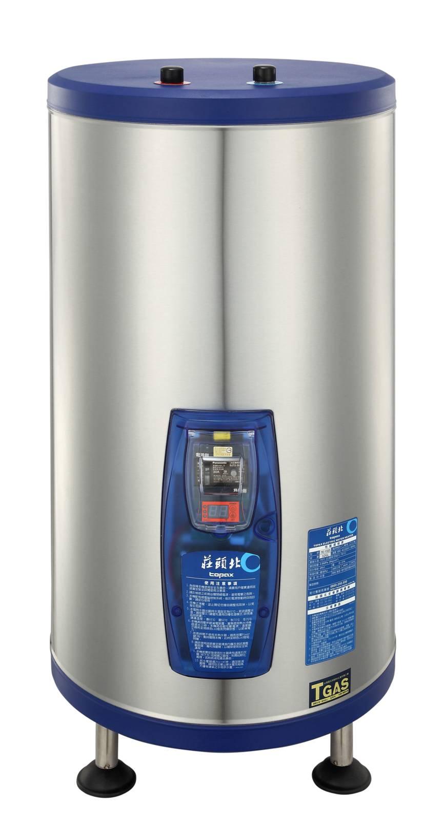 儲熱式32G莊頭北電熱水器TE-1323