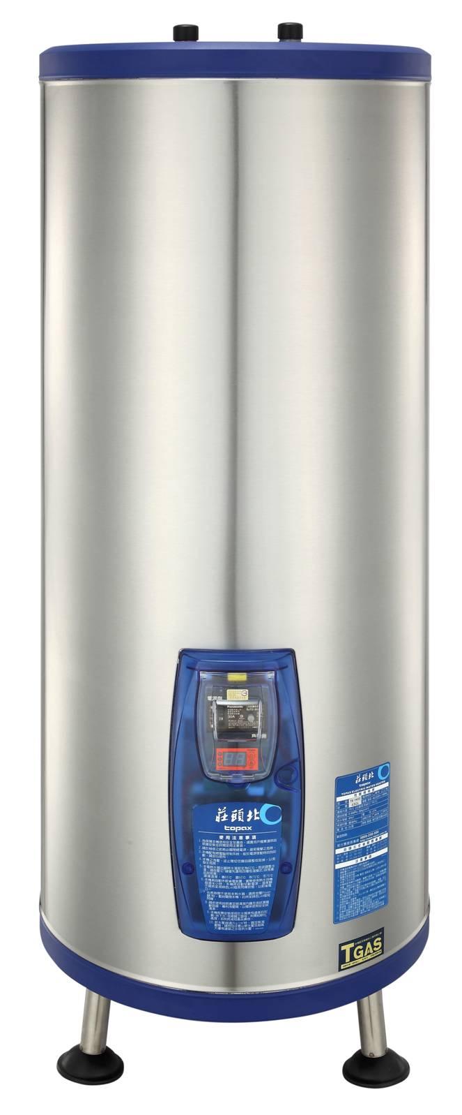 儲熱式43G  莊頭北電熱水器