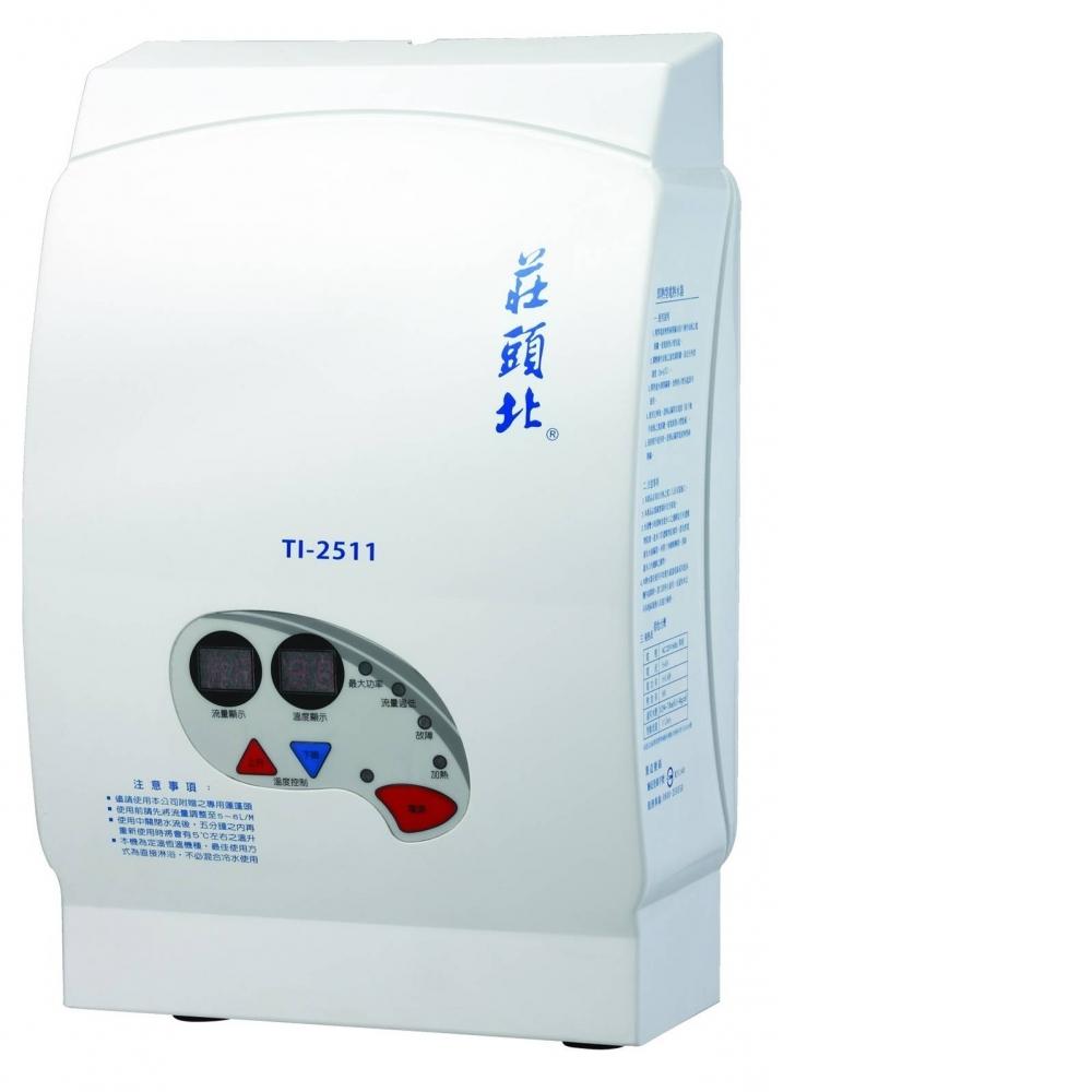 瞬熱式水流量5-6 L/Min   莊頭北電熱水器