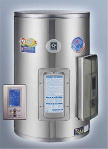 儲熱式e省12G 櫻花牌電熱水器EH-1200TS4-6