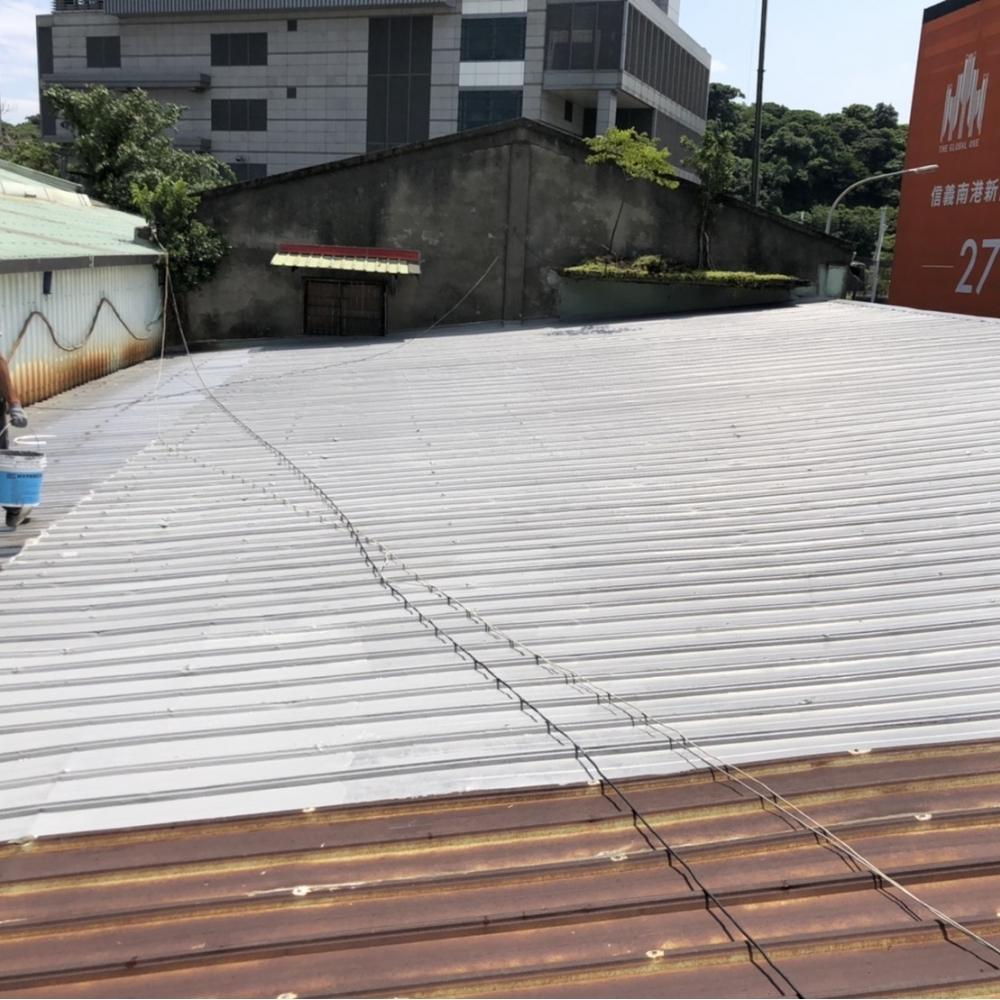 南港區 鐵皮防水隔熱工程