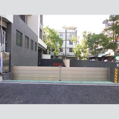 大樓車道-擋水門