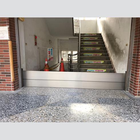 學校-擋水門安裝