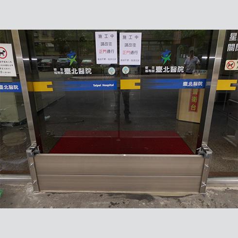 台北醫院-擋水門安裝