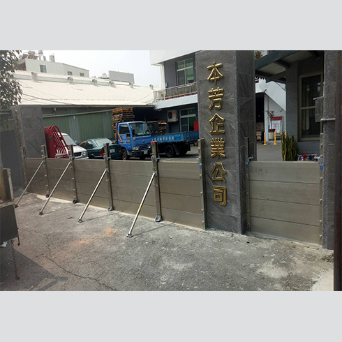 台南-本芳企業