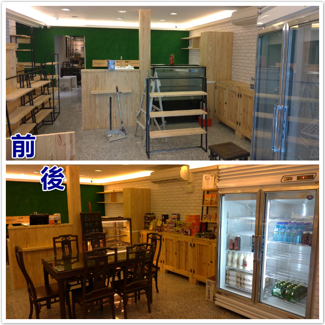 內湖區店家清潔