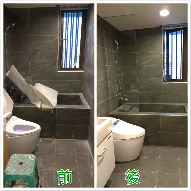 台北居家清潔