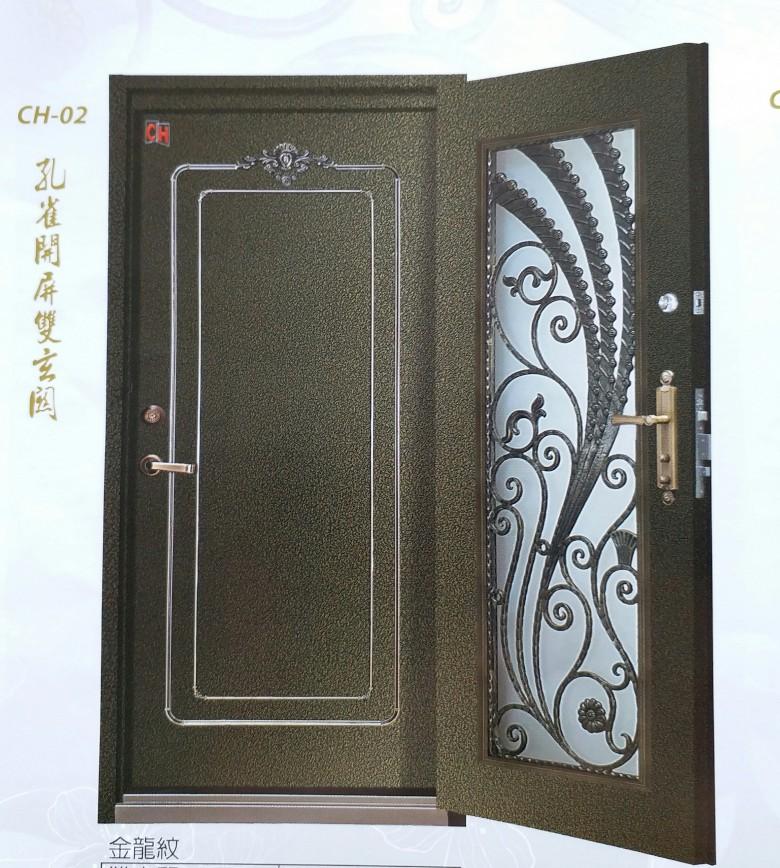 雙玄關門系列CH02