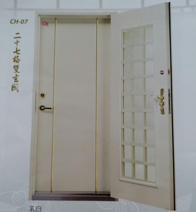 雙玄關門系列CH07