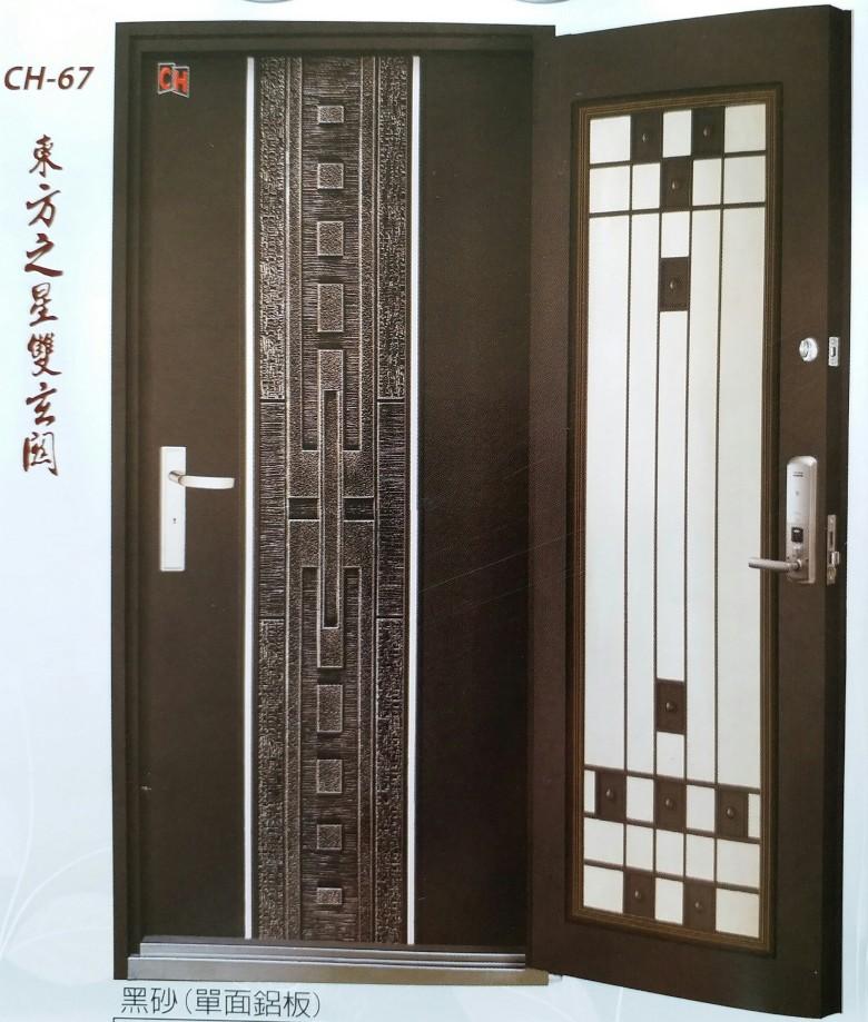 CH67中肚鋁板門系