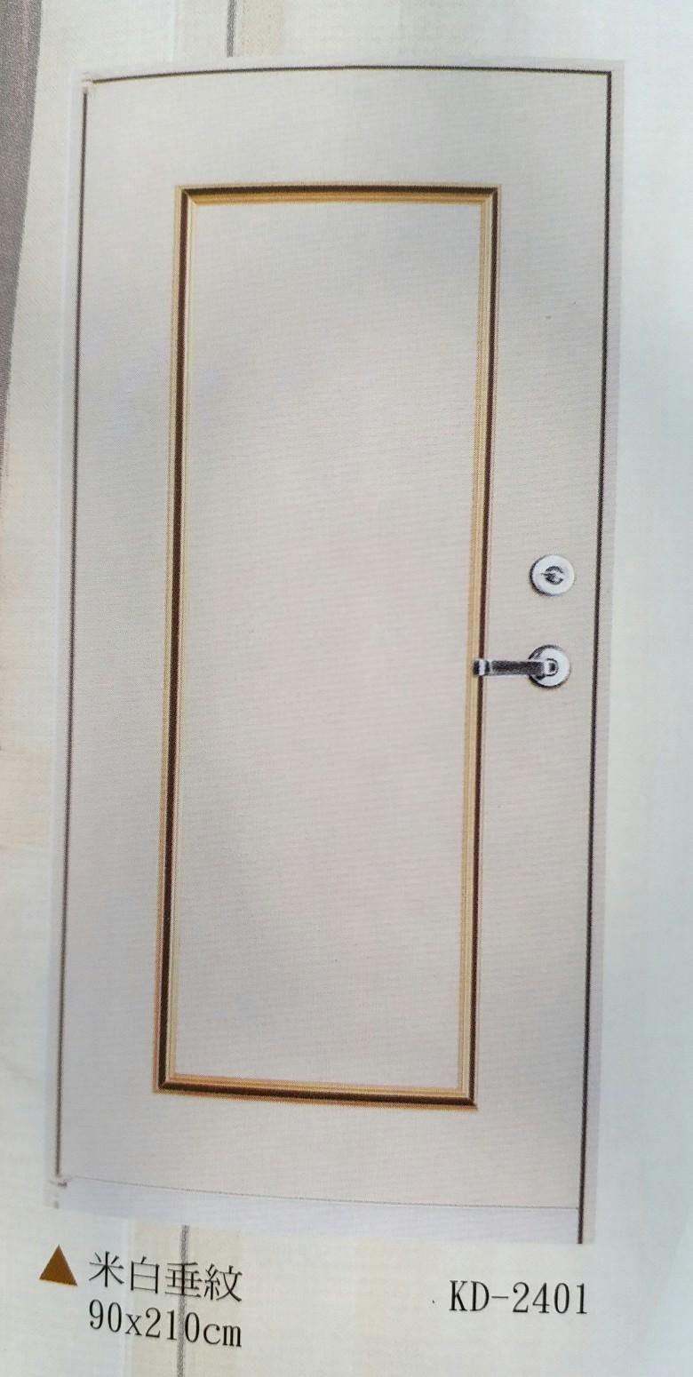米白垂紋90x210