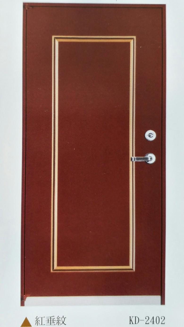 紅垂紋90x210c