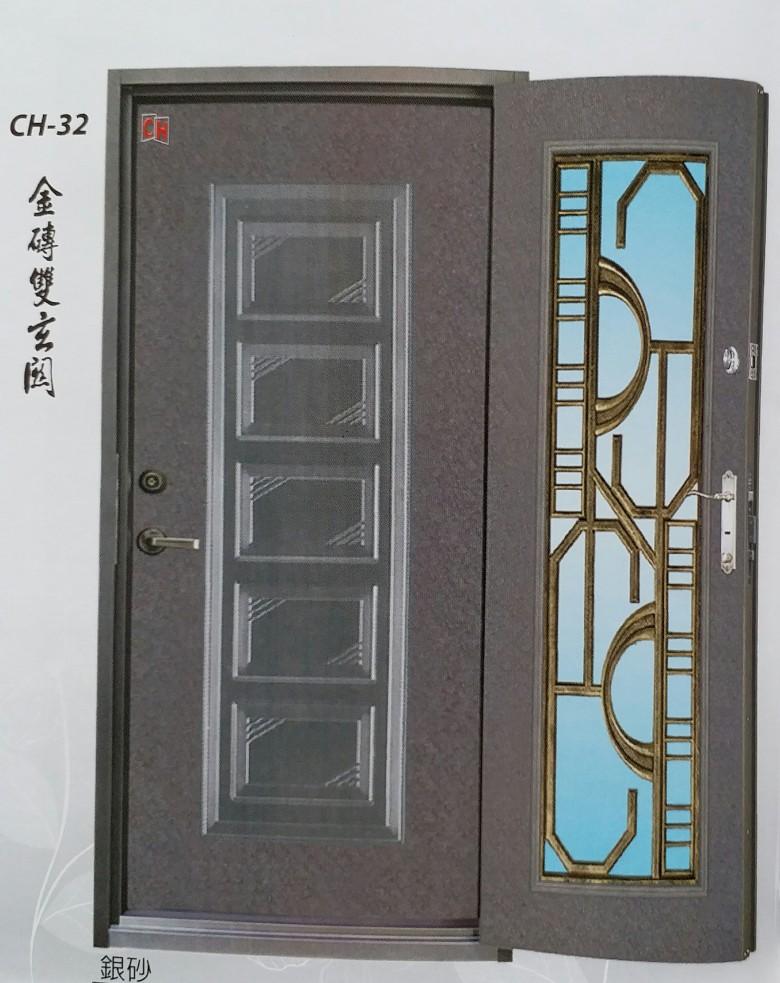 CH32-壓花板門系